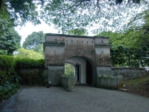 005a-gates-of-old-fort-canning-singapore